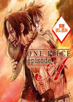 One Piece: Ace Story