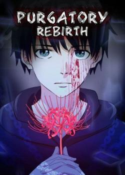 Purgatory Rebirth